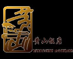 黄山饭店-removebg-preview